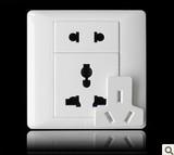 TCL罗格朗开关插座面板K4.0系列多用五眼10A插座正品五孔墙壁
