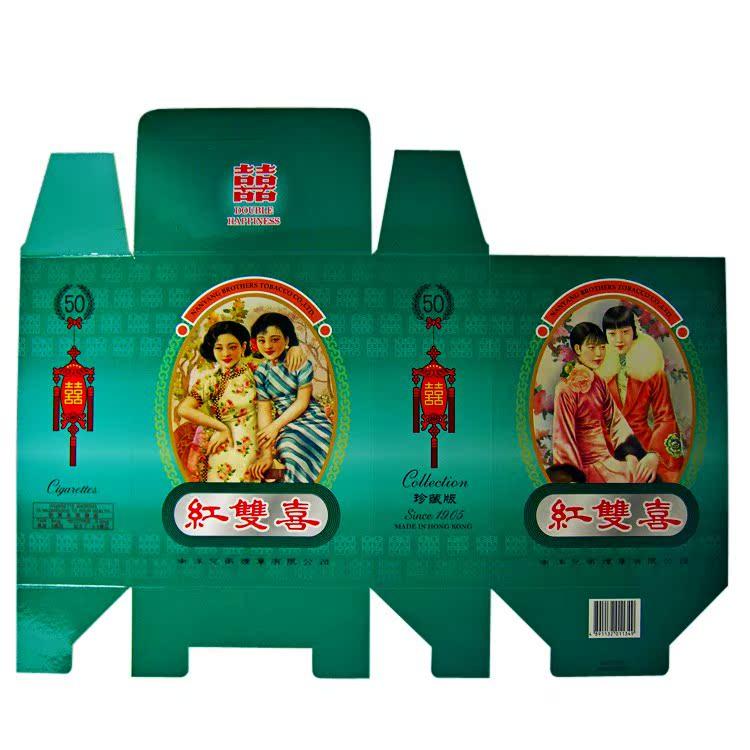 南洋双喜/南洋 红双喜 罐装 绿美人珍藏两件包邮 烟标商品图片价格