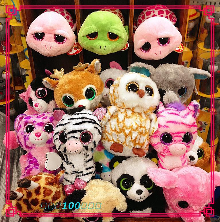 正版原单娃娃美国ty出品大外贸萌物毛绒玩具小公仔动物眼睛礼物商品芭比娃娃的衣柜门图片