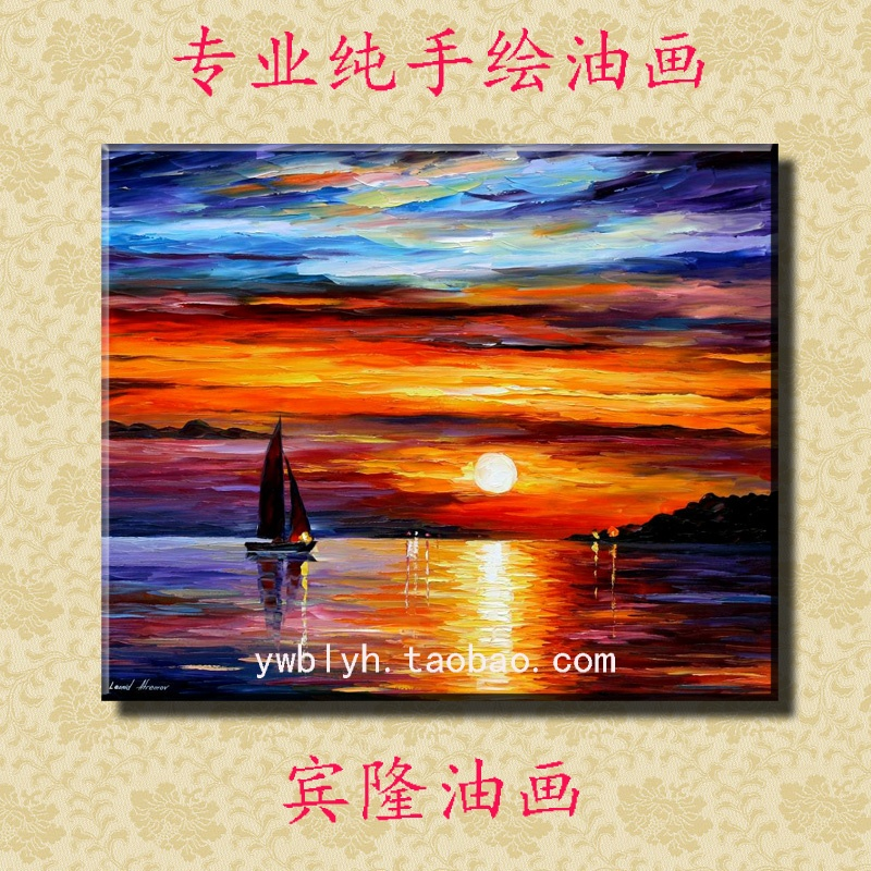 夕阳风景欧式风格手绘油画 一帆风顺 现代客厅卧室玄关无框壁挂画商品图片