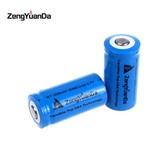正品 可充电16340锂电池 1200毫安 3.7V强光手电筒充电电池  电池