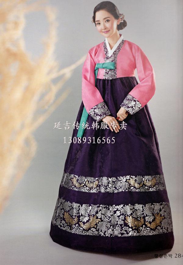 传统新娘韩服 限时特卖图片