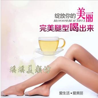 减腿茶 超级瘦腿茶