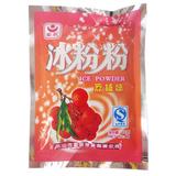 10袋包邮 蜀晨 冰粉粉 荔枝味40g克 夏季消署食品 冰冰爽 批发