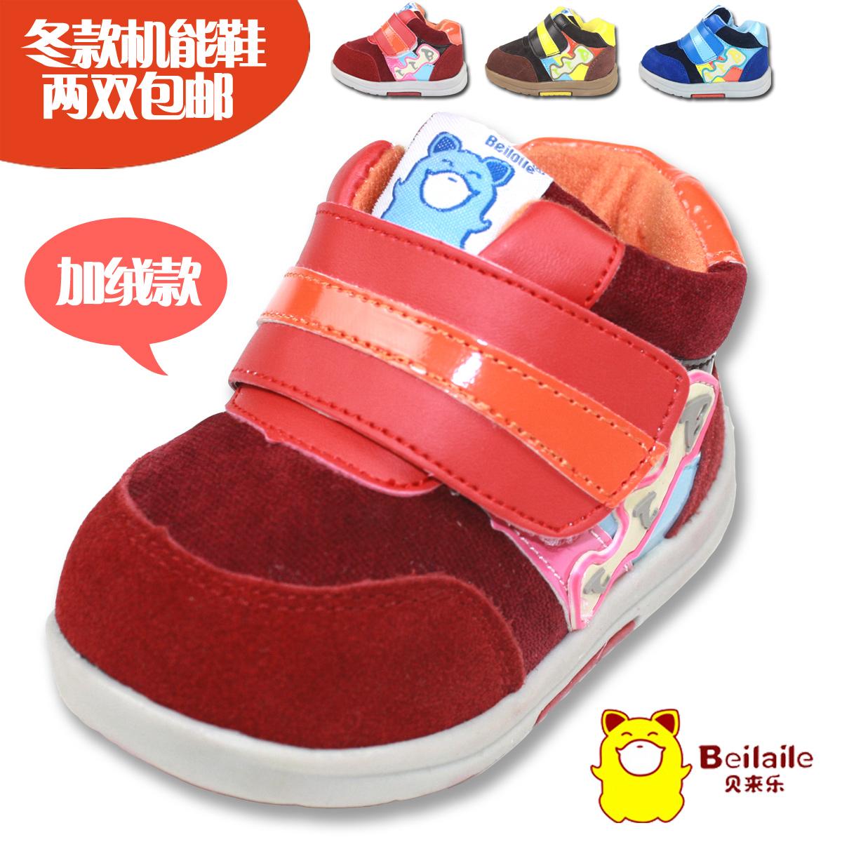 贝来乐冬款新品 宝宝棉鞋 健康学步鞋 保暖鞋 机能鞋 bl006商品图片