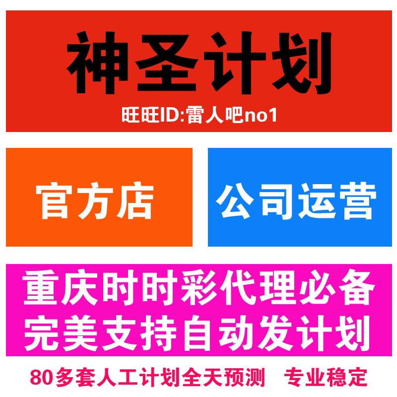 御彩轩人工计划群_重庆时时彩后三y*_顶级素材网