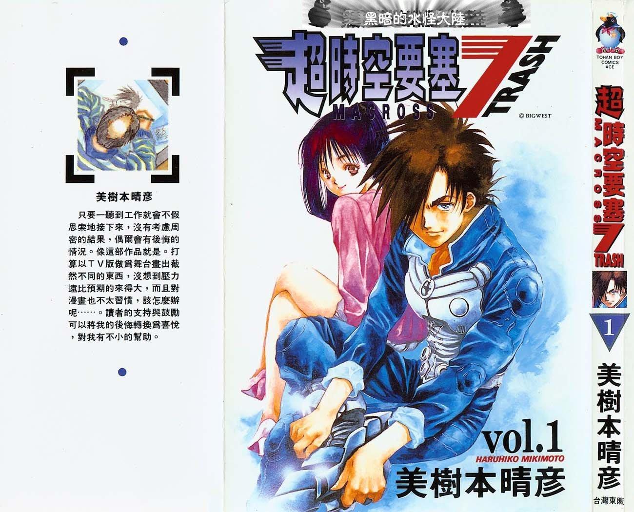 youku.com/show_page/id_zf453065c61ad11e0bea1