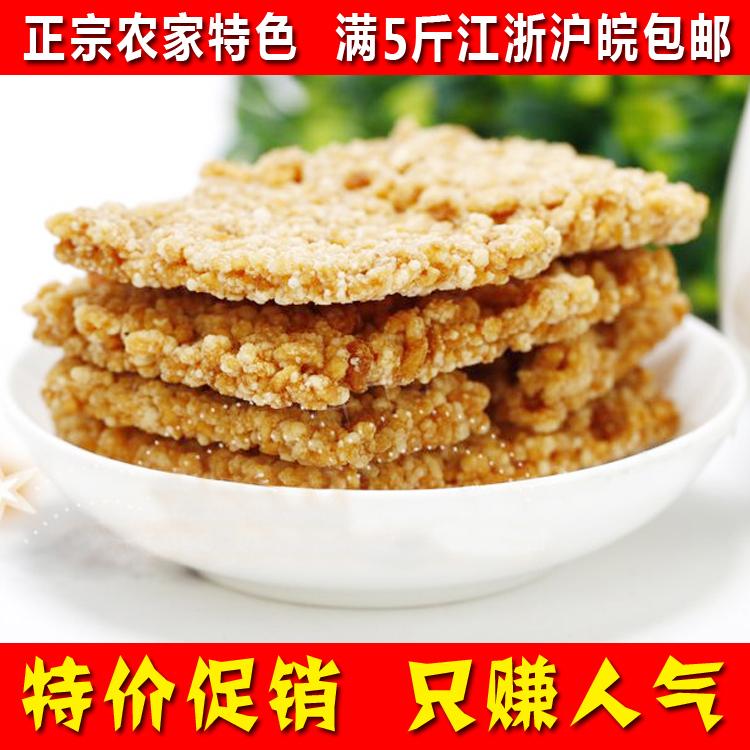 桐城特产_安徽安庆桐城特产 糯米锅巴 排毒刮油 小时候柴锅土灶才有的美食商品