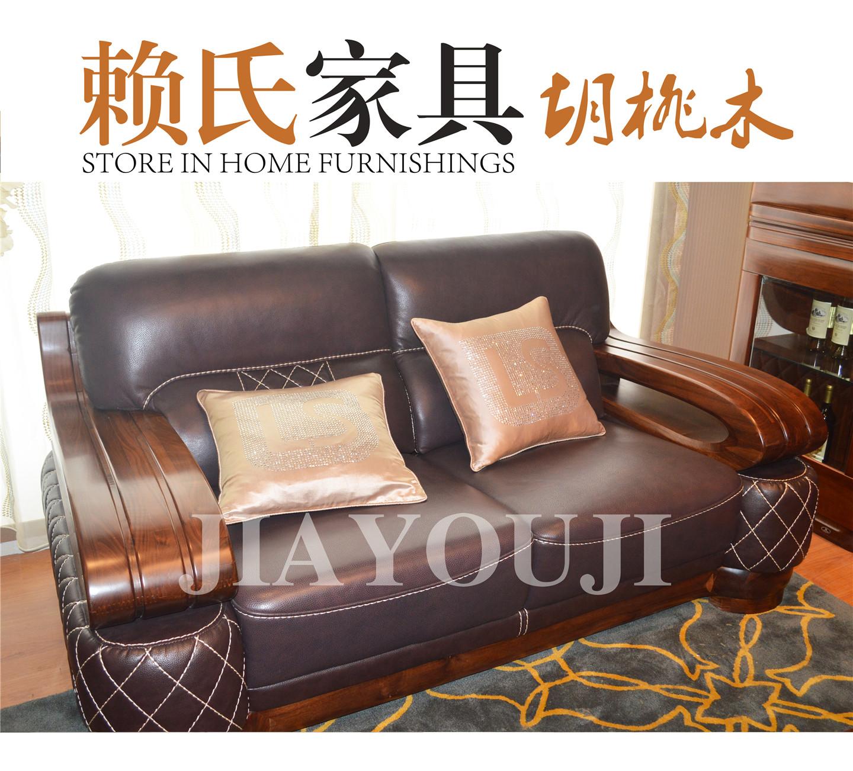 赖氏家具正品代购现代中式纯实木胡桃木ls-j06大款牛皮沙发商品图片图片