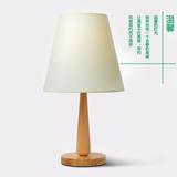 现代北欧简约时尚实木质卧室床头台灯 温馨装饰调光床头客厅台灯