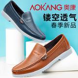 奥康男鞋 夏季日常休闲圆头镂空皮鞋透气时尚男款耐磨套脚舒适鞋