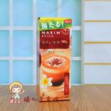 日本原装 AGF MAXIM STICK 香浓摩卡速溶咖啡 4本入