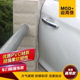 汽车防撞条车门边保护隐形防撞胶条车门防撞条车身防撞擦保护贴条