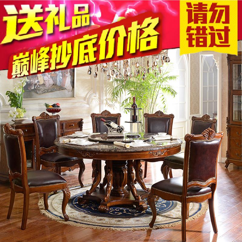 美式实木大理石吃饭桌子 榆木餐桌 餐厅家具商品图片价格