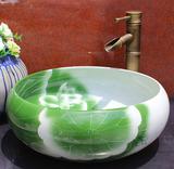 景德镇陶瓷卫浴台上盆洗手盆洗脸盆艺术浴室盆洗面盆釉下绿荷花盆