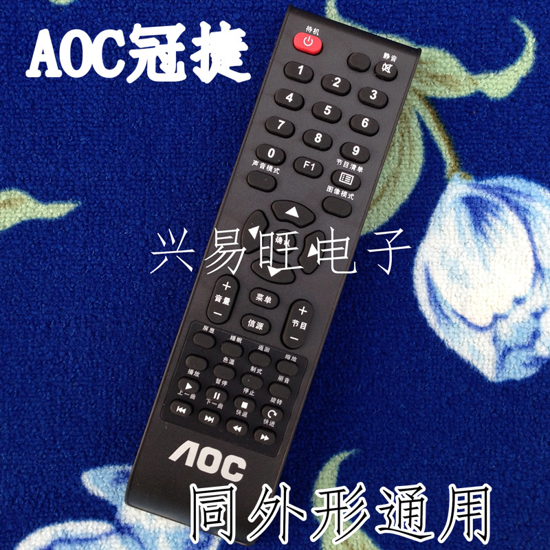 15p亚洲水中色_aoc冠捷le42s15pk