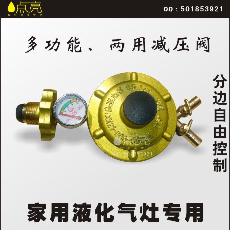 可调液化气减压阀图片