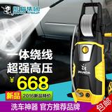 熊猫汽车高压洗车机家用220V洗车器便携洗车水枪水泵清洗机工具