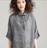 素木大码女装夏装胖MM简约纯色格子休闲套头半开中袖上衣女衬衫