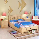儿童床实木松木床小床男孩女孩婴儿床单人床带护栏定制原木1.2米