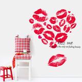 爱情红唇简约客厅卧室橱窗装饰品衣柜墙贴纸贴画电视背景墙壁墙面