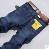 秋冬季男装牛仔裤男士青年加肥加大码弹力修身直筒肥佬裤宽松长裤