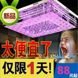 飞利浦LED水晶吸顶灯客厅灯现代简约长方形卧室灯大气温馨节能灯