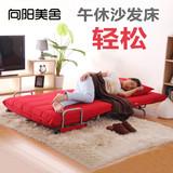 书房客厅多功能可折叠沙发床 现代简约布艺1米小户型单人两用沙发
