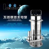 家用小型304不锈钢潜水泵工业耐酸耐腐蚀井用抽水泵高扬程1寸220V