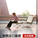 特价巴塞罗那沙发椅真皮设计师家具单人休闲椅子时尚躺椅创意组合