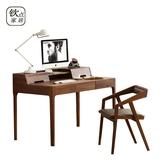 美式宜家实木多功能餐厅餐椅简约靠背椅子扶手椅原木家用办公椅