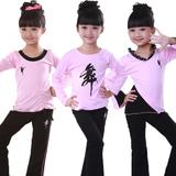纯棉粉色女童拉丁舞服装新款儿童舞蹈服装练功服莱卡纯春夏