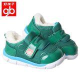 好孩子童鞋婴儿学步鞋宝宝机能鞋子儿童运动鞋防滑加绒保暖男童鞋