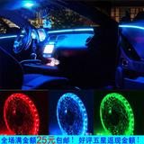 汽车LED贴片灯带led高亮12V 5050 3528软300灯条装饰5米防水批发