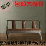 美式铁艺客厅阳台沙发椅 复古卧室休闲椅咖啡椅创意时尚椅双人椅