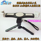 Smilin最新便携式极米Z4 AIR投影机支架极米芒果小觅投影仪三角架