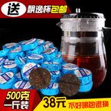 【送杯】普洱糯香小沱茶糯米香 普洱茶熟茶特级迷你饼茶散茶500g