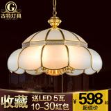 古特全铜客厅吊灯欧式餐厅灯饰美式简约书房吊灯玄关饭厅欧式灯具