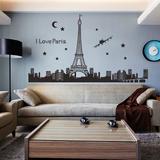 铁塔夜光贴墙贴纸卧室床头墙壁装饰客厅沙发背景墙面星星月亮贴画