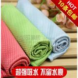 吸水!不掉毛!不留水痕! 韩国擦桌子鱼鳞抹布 玻璃瓷砖清洁洗碗布