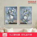现代简约客厅植物花卉花瓶瓷器装饰画 卧室玄关三联有框挂画壁画