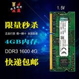 包邮 kingston/金士顿4G 1600 DDR3 1.5V笔记本内存条兼容2G 1333