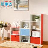 好事达小书柜书架自由组合格子柜简易木质储物柜子置物架简约9398
