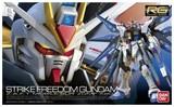 万代模型 1 144  RG Strike Freedom 强袭自由  突袭  高达