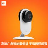 小米正品小蚁ipcamera远程智能高清网络监控摄像机wifi夜视摄像头