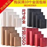 牛皮纸袋定做 黑色手提袋红色环保袋 服装包装袋 礼品袋批发包邮