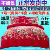 特价秋冬春全棉加厚磨毛四件套纯棉2.0m床上被套1.8m双人1.5m简约
