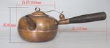 纯铜手工制作、烧水壶手工侧把如意壶、工夫茶炉烧水壶、纯铜壶