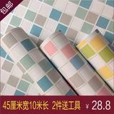 PVC自粘马赛克墙纸壁纸 厨房卫生间防水浴室瓷砖贴纸自贴翻新神器