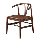 嘉美莉 北美黑胡桃木餐椅 北欧简约实木真皮椅子 餐厅家具 可定做